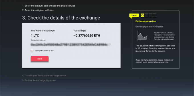 Exchange process, step 3